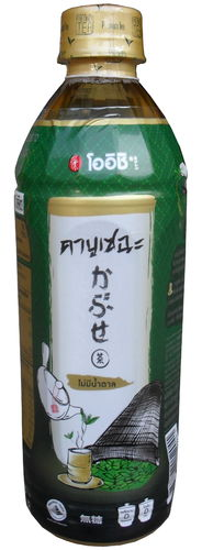 Oishi Green Tea Kabusecha zuckerfrei Carton 24x500ml